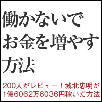 FX初心者必勝法・無料レポートオファー 【FX成功法則マニュアル】