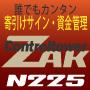 日経225専用 Control tower「ZAK」 (コントロールタワー「ザク」