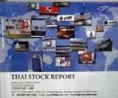 タイ株の取引解説マニュアル