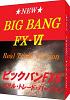 ビックバンFX-6