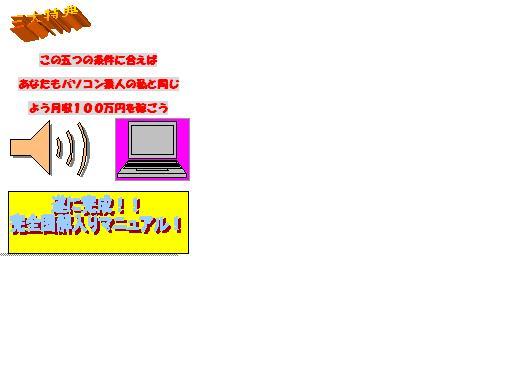 HTMLマニュアル作成