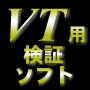 FX 6つのテクニカルを自由に選択できる検証用ツールVT版