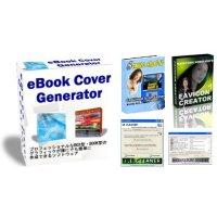 eBook カバー ジェネレーターと便利ツール