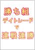 元手わずか20万円をたった4ヵ月後に100倍にした信じられない手法を限定公開♪