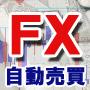 FX史上、最強のシステムがバージョンアップ 「Final method FX2」