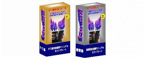 オールインアドセンス☆PC・携帯コレ一本!!☆