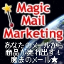 Magic Mail Marketing Web-Lab Edition