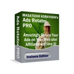 自分のサイトに掲載する広告を管理できる Ads Rotator PRO