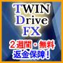 TWIN Drive FX