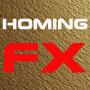 ホーミングFX