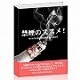 禁煙のススメ!■マスターリセールライト/再販権付