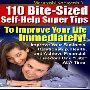 あなたの人生を即座に改善する110バイトサイズの自助努力ヒント集!