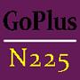 GoPlusN225