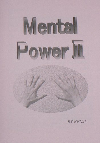 MENTAL POWERの第2弾です。