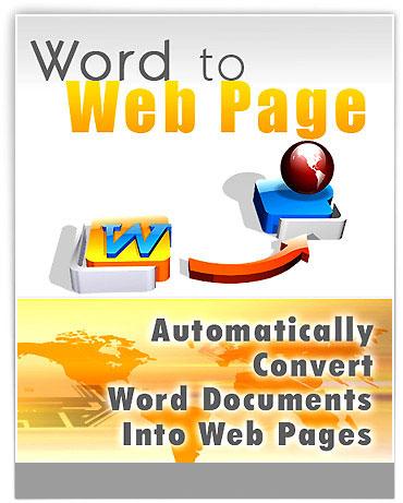 ''ワード・トゥー・ウェブページの購入はこちらから'' - ネットビジネスで成功するリセールライト戦略!