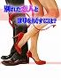 WEB-TUNE 『別れた恋人とヨリを戻すには?』 (再販権付き)
