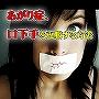 あがり症、口下手を克服する方法■マスターリセールライト/再販権付