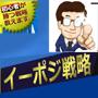 運用資産250億円!日経マネー主催「日本ベスト・オブ・ファンド部門」で第2位の実績