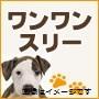愛犬家のための犬のしつけ