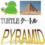 turtle pyramid タートルピラミッド