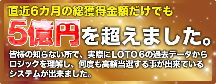 【★3等当選★】 デュエルマスターLOTO 〜プレミアVカード〜