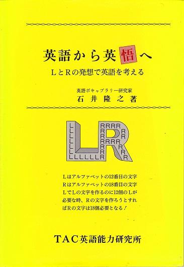 石井隆之電子書籍集