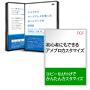 アメブロとワードプレスの活用法DVDと、アメブロカスタマイズマニュアルのセット商品です