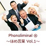 Phonoliminal Compliment Vol.1 (ほめ言葉 Vol.1)