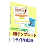 商品画像URL