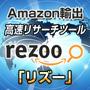 Amazon�A�o