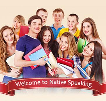 英会話のカンニングペーパー『ネイティブスピーキング』