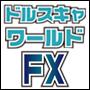 【年間収支500万突破!】ドル円1分足専門スキャルピングインジケータードルスキャワールドFX