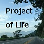 Project of Life(個別コンサル型オンライン講座)