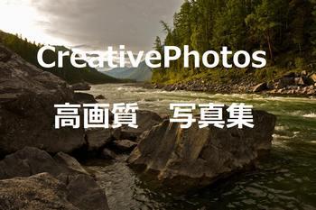 高画質 写真集 VOL1