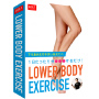 LOWER BODY EXERCISE