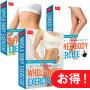 コンプリートセット(UPPER BODY EXERCISE+LOWER BODY EXERCISE+WHOLE BODY EXERCISE)
