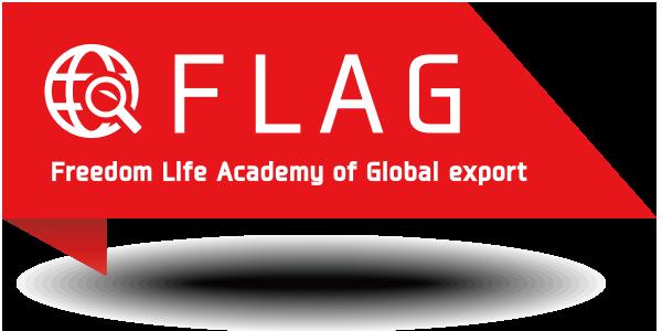 FLAG ebay C14-24