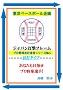 ジャパン打撃フレームプロ野球右打者シリーズ№4長打タイプ