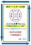 ジャパン打撃フレームプロ野球左打者シリーズ№4長打タイプ