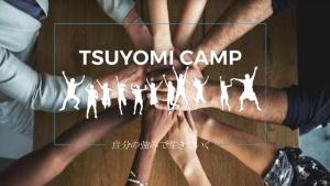 強み発掘1stステップ 動画視聴飲みコース 18万円(税込み)