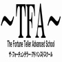 Professional TAROTO~12hours lesson~ プロフェッショナル タロット-12時間レッスン-