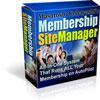 会員サイト運営メンバーシップサイトマネージャー