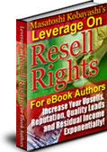 小林正寿のeBook作家のための再販権利でレバレッジを効かせる方法!