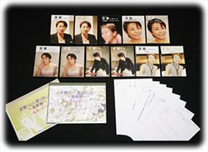 言響 6ヶ月定期講座(DVD+CD)