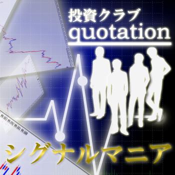 4人の専業トレーダーによる合成売買履歴配信サービスです。
