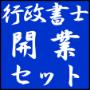 本格速読ソフト・ウルトラスーパー速読ソフト・完全デラックス版CD版