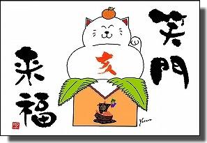 【サンキューレター用ポストカード10枚組】1月用その2