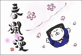 【サンキューレター用ポストカード10枚組】4月用