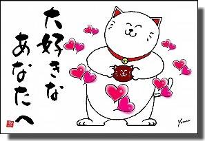 【サンキューレター用ポストカード10枚組】2月用その2