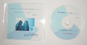 http://www.infocart.jp/af.php?af=blife&url=www11.plala.or.jp/cadcad/fx/fx.htm&item=43745